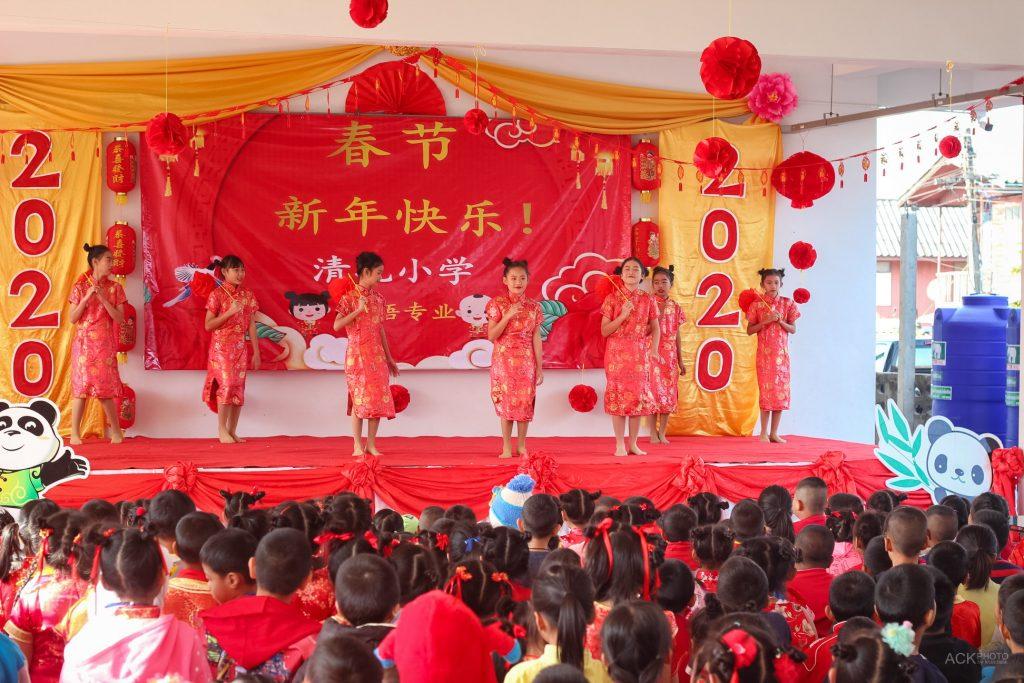 เทศกาลตรุษจีนอนุบาลเชียงของ